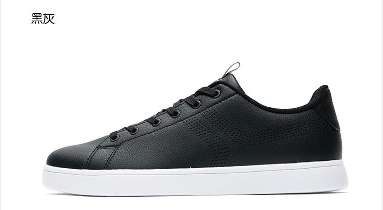 特步 专柜款 男子夏季板鞋 简约时尚小白鞋982219315838-