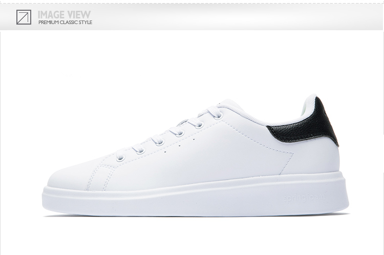 特步 专柜款 男子夏季板鞋 982219315839-