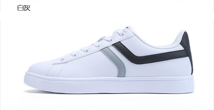 特步 专柜款 男子夏季板鞋 潮流π系列小白鞋982219315865-
