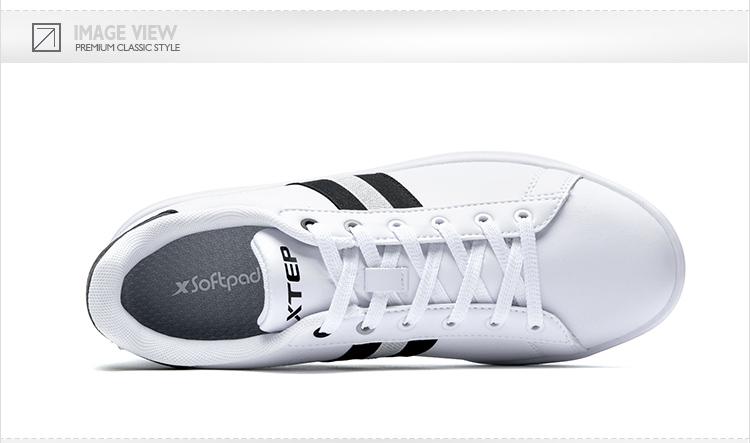 特步 专柜款 男子夏季板鞋982219315915-
