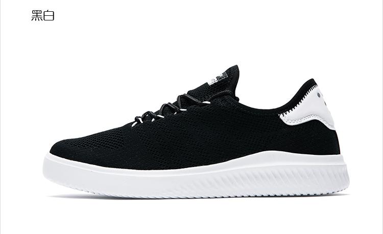 特步 专柜款 男子夏季板鞋 网面透气男鞋982219315962-