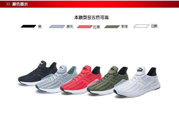 特步 专柜款 男子夏季休闲鞋982219326280-