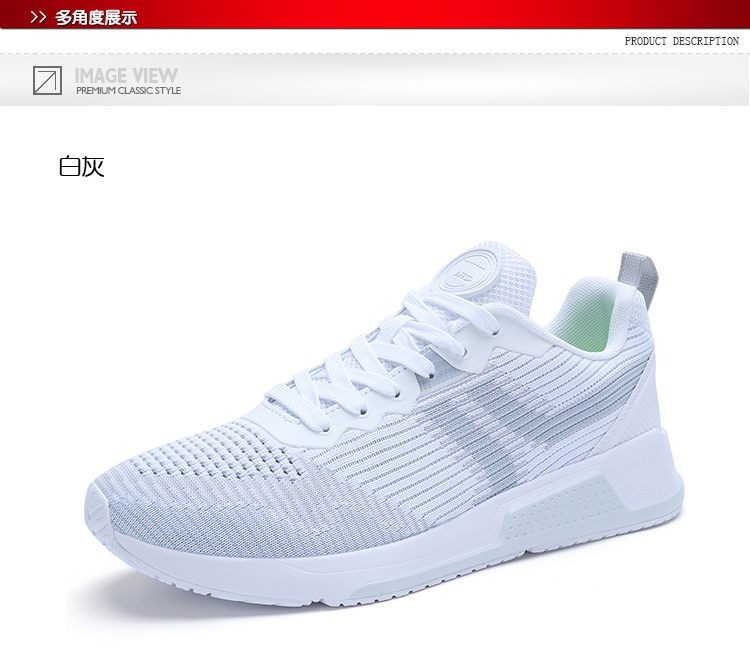 特步 专柜款 男子夏季休闲鞋 982219326295-