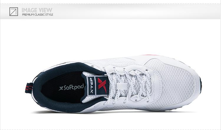 特步 专柜款 男子夏季休闲鞋982219326510-