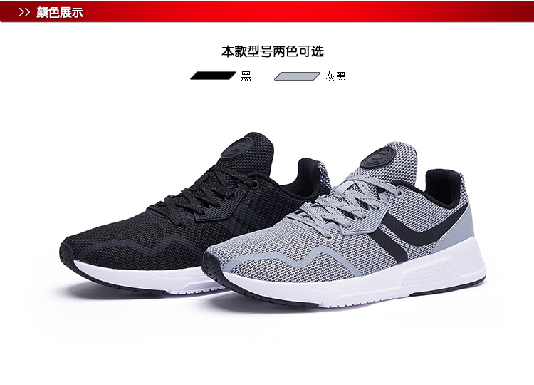 特步 专柜款 2018男子夏季休闲鞋舒适透气鞋子982219326522-