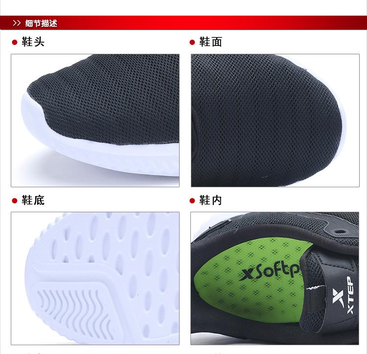 特步 专柜款 男子夏季休闲鞋 网面轻便男鞋982219326539-