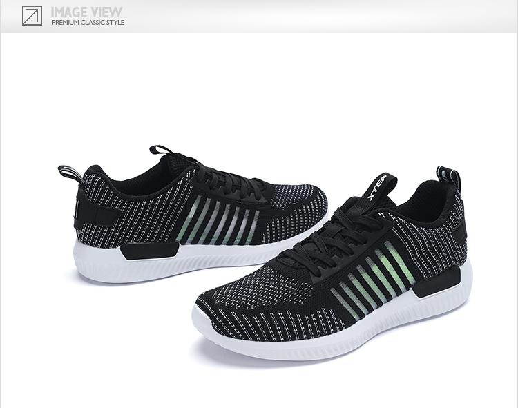 特步 专柜款 男子休闲鞋 时尚舒适鞋子982219326636-