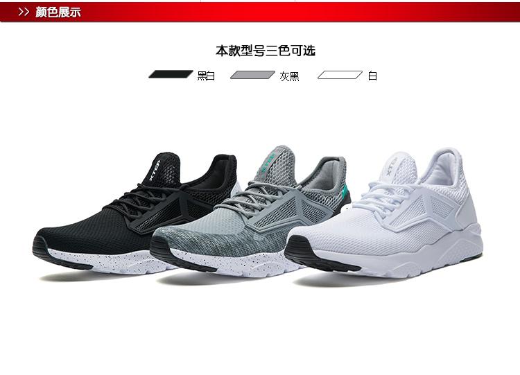 特步 专柜款 男子夏季休闲鞋 简约潮流男鞋982219326637-