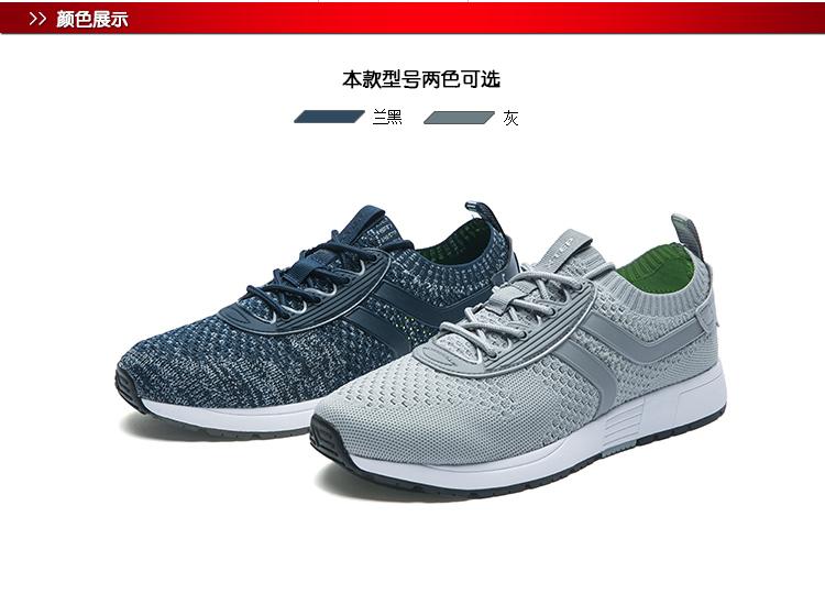 特步 专柜款 男子休闲鞋 一体织透气舒适男鞋982219326638-