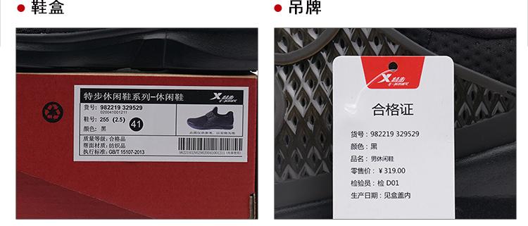特步 男子夏季休闲鞋 搭扣设计清爽轻便 男鞋982219329529-