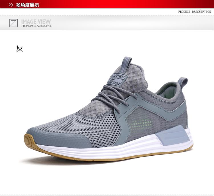特步 男子夏季休闲鞋 网面透气男鞋982219329721-
