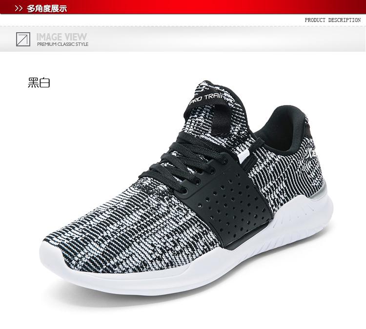 特步 专柜款 男子综训鞋 舒适健身运动鞋982219520578-
