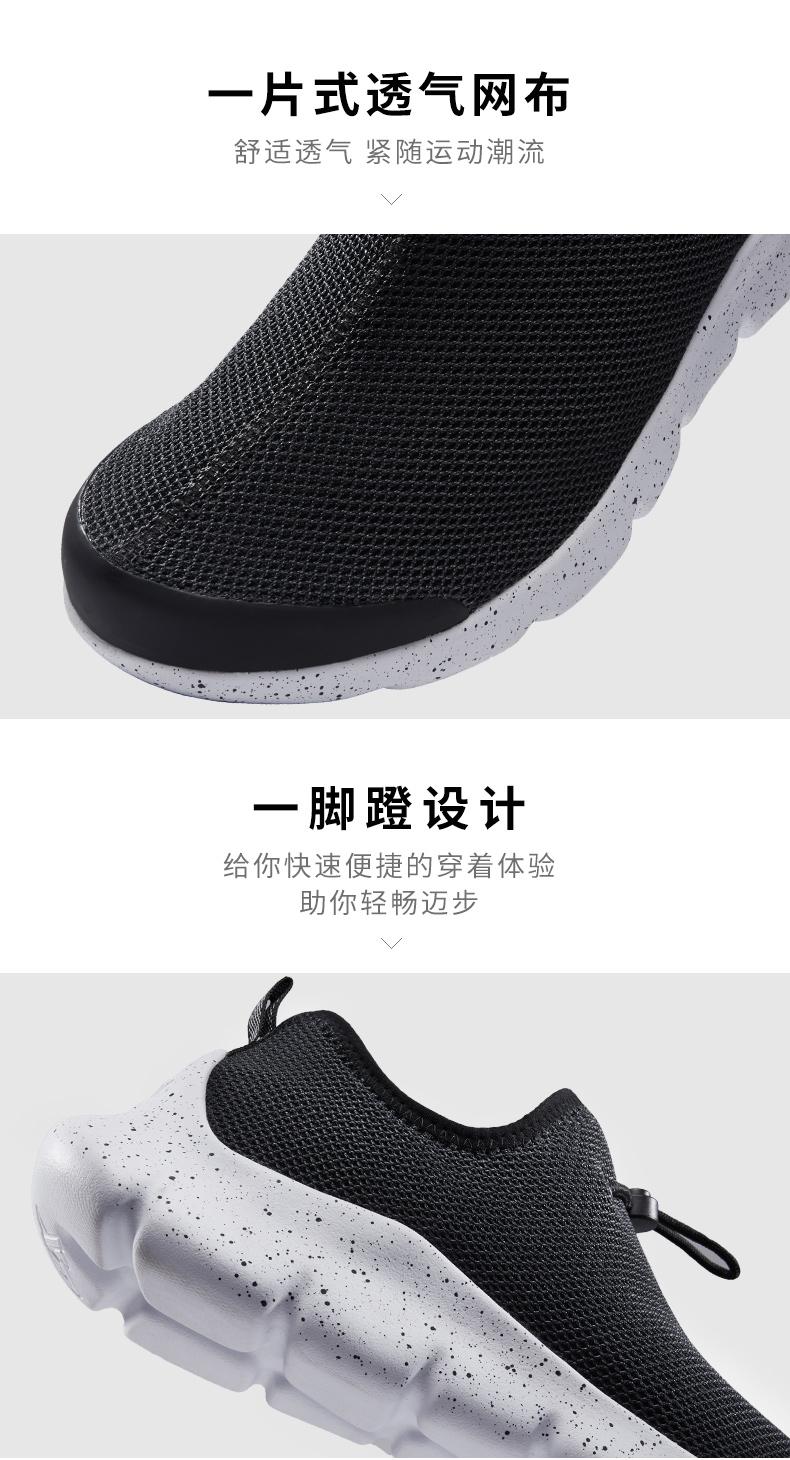 特步 男子综训鞋 时尚舒适训练运动鞋982219529523-