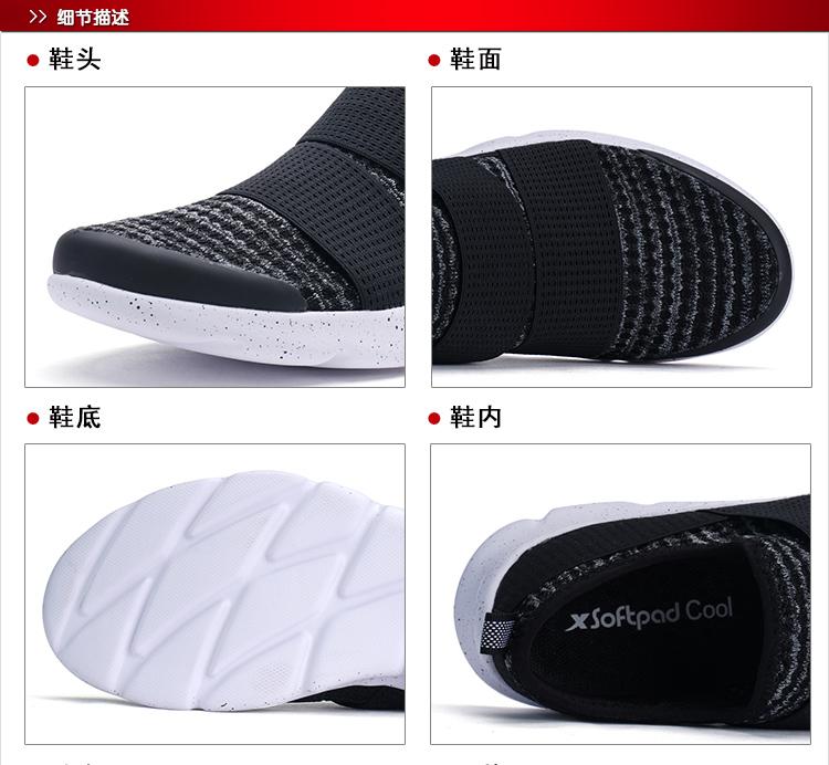 特步 男子夏季综训鞋 运动轻便男鞋982219529525-