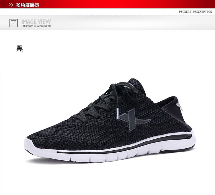 特步 男子夏季综训鞋 轻便透气舒适两穿男鞋982219529560-