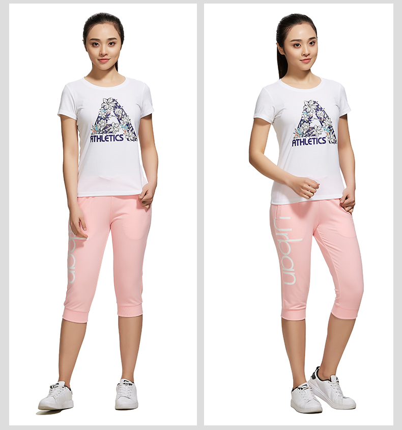 特步 专柜款 女子夏季T恤 活力舒适休闲女子短袖982228012140-