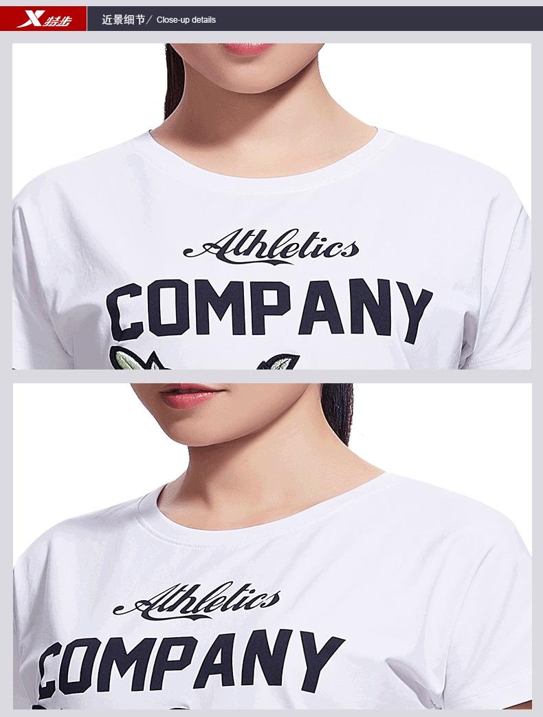 特步 专柜款 女子新款时尚百搭刺绣休闲T恤982228012149-
