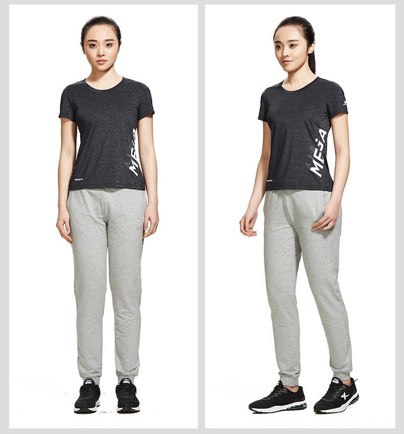 特步 专柜款 女子夏日跑步T恤 吸湿透气健身运动短袖982228012233-