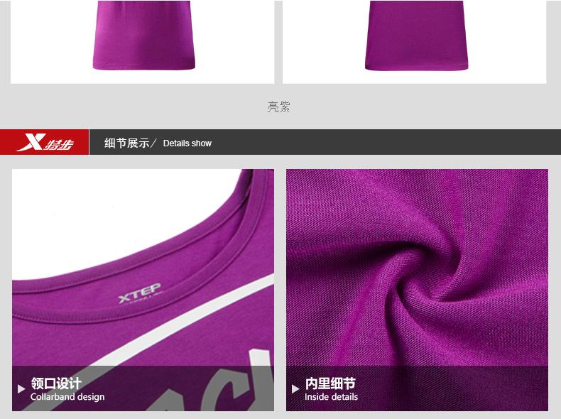 特步 专柜款 女子夏季短袖T恤 都市简约女装982228012235-