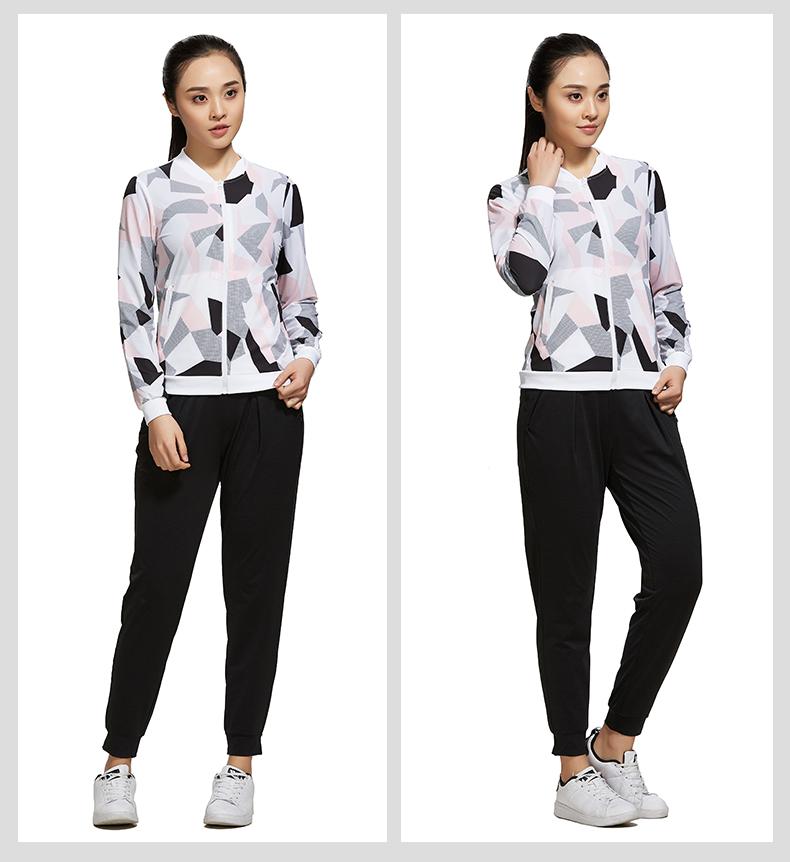 特步 专柜款 女子夏季单风衣 都市时尚薄外套982228140215-