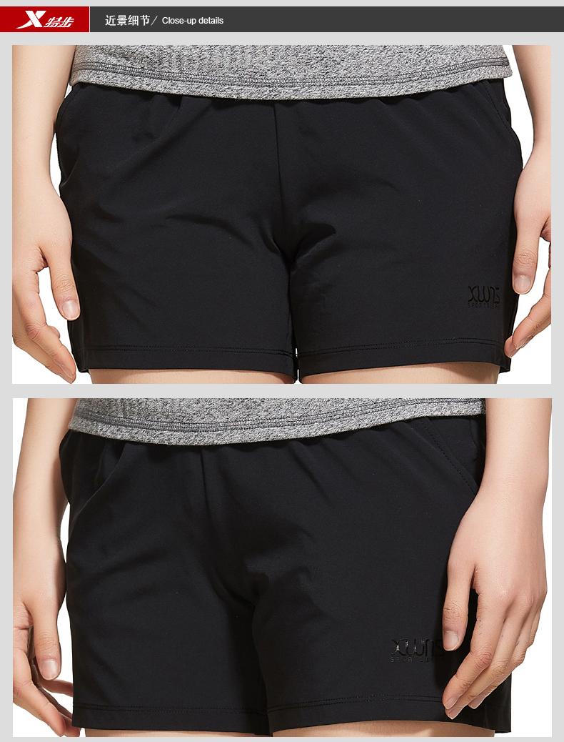 特步 专柜款 女子夏季短裤 综训运动梭织短裤982228240124-