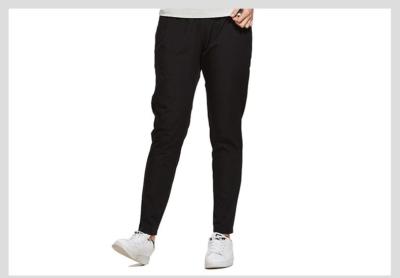 特步 专柜款 女子夏季长裤 休闲舒适女子运动裤982228560606-