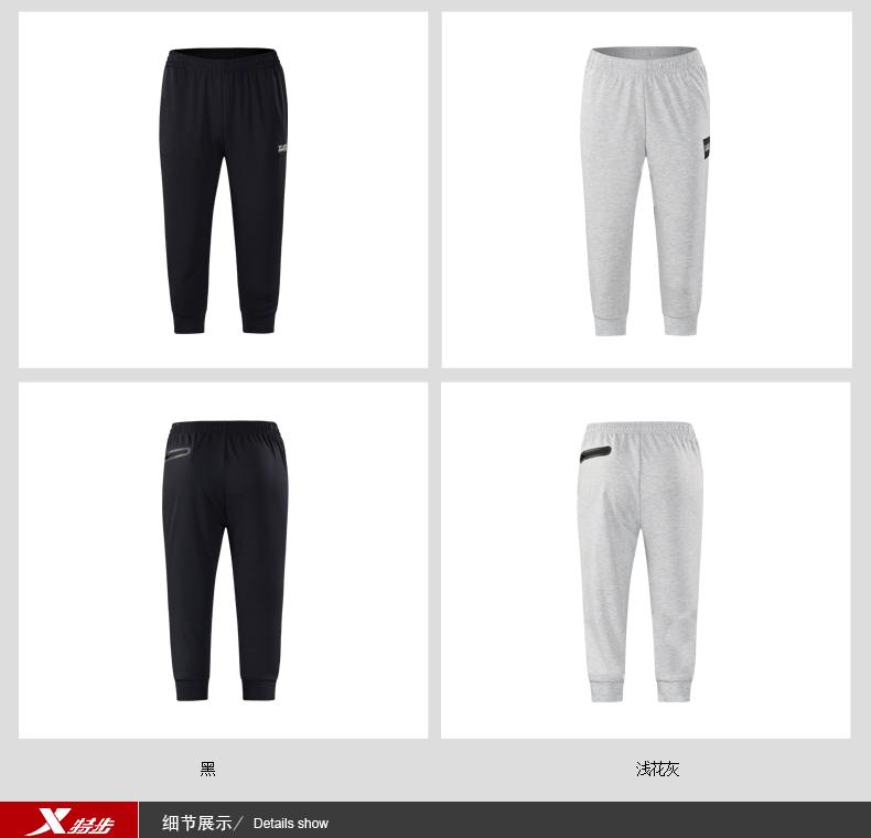 特步 专柜款 女子七分裤夏季新款舒适休闲裤运动裤舒适修身982228620245-