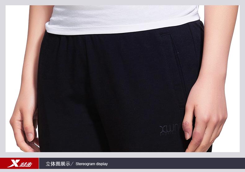 特步 专柜款 女子休闲裤舒适百搭中裤夏季新款时尚透气裤子轻便七分裤982228620247-