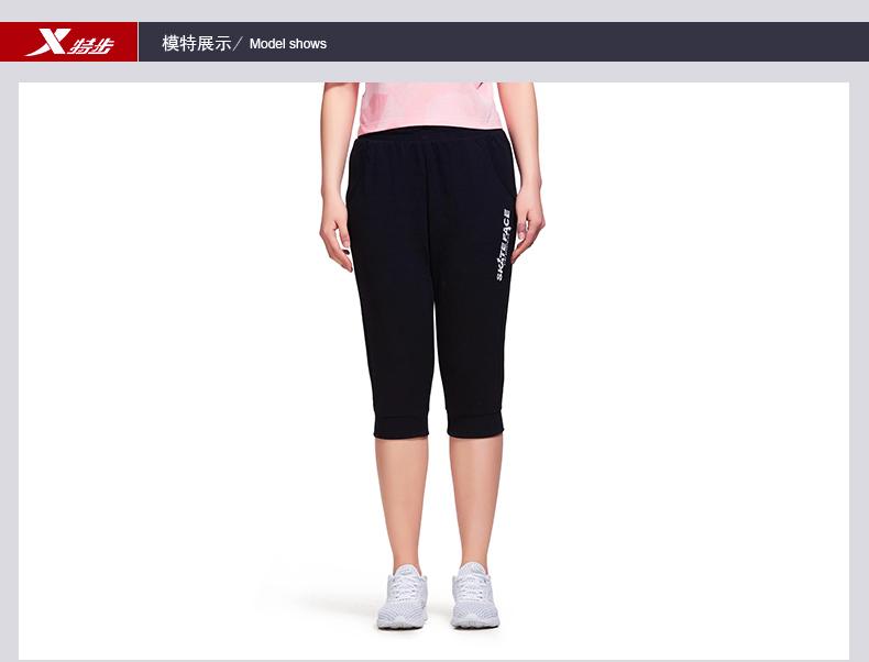 特步 专柜款 女子夏季运动七分裤针织短裤982228620259-