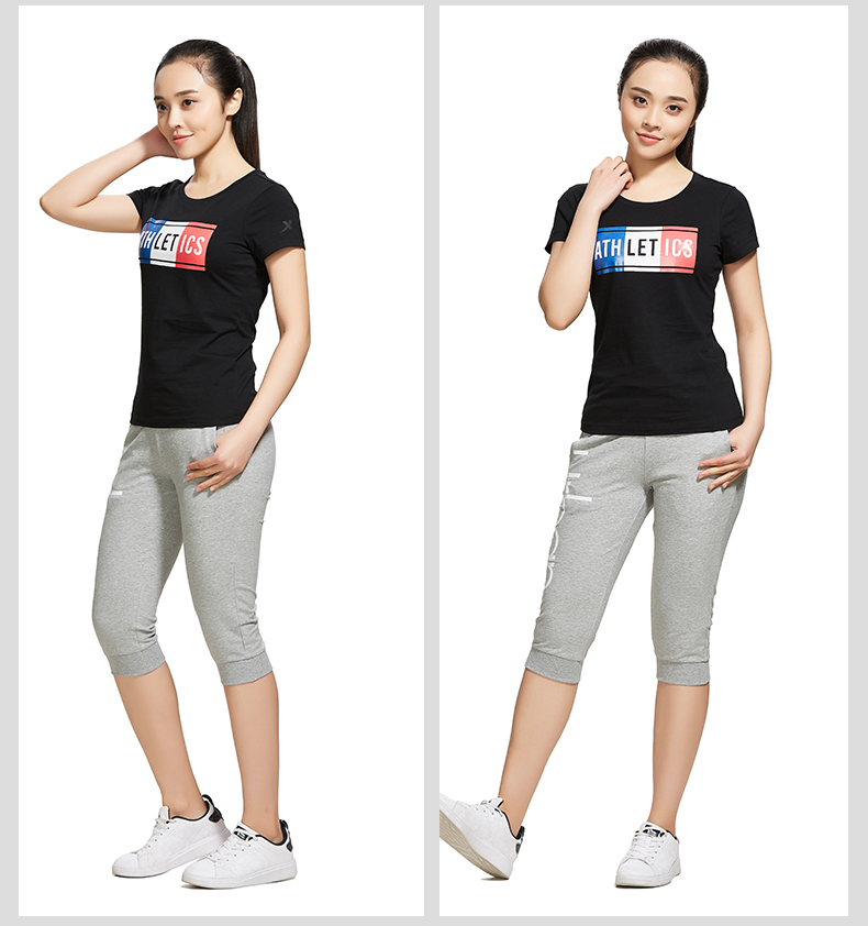 特步 专柜款 女子针织七分裤 都市休闲舒适女裤982228620263-