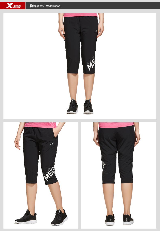 特步 专柜款 女子夏季七分裤 跑步运动梭织七分裤982228800032-