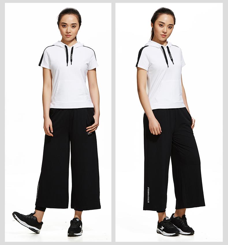 特步 专柜款 女子针织九分裤 宽松综训运动裤982228840019-