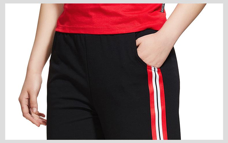 特步 专柜款 女子针织九分裤 活力条纹宽松休闲裤982228840033-