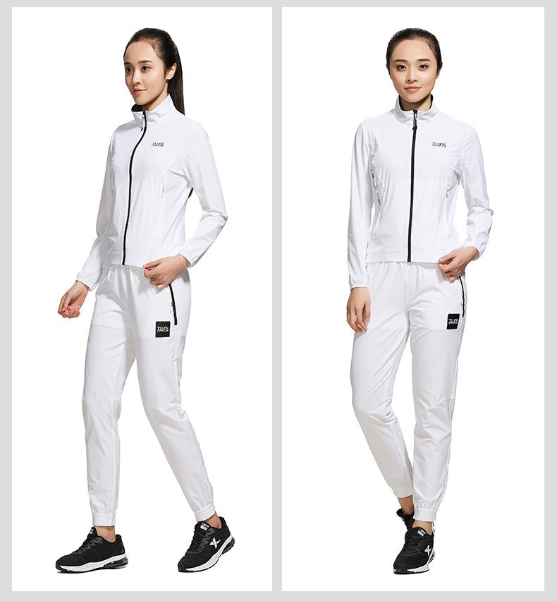 特步 专柜款 女子梭织运动长裤 综训健身长裤982228980146-