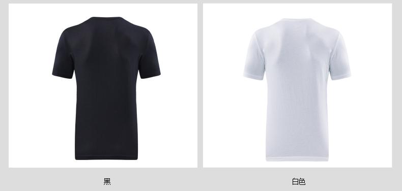 特步 专柜款 男子夏季T恤 综训健身运动男装982229012093-