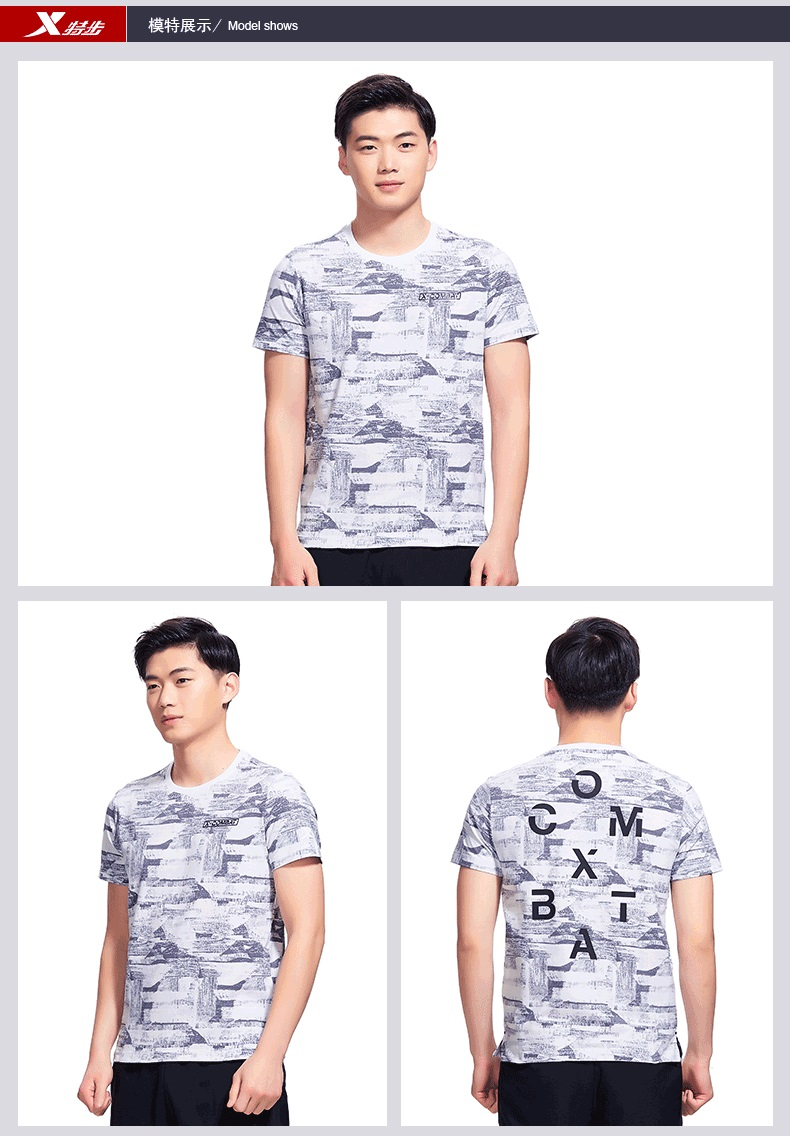 特步 专柜款 男子运动健身T恤轻薄舒适综训针织衫982229012108-