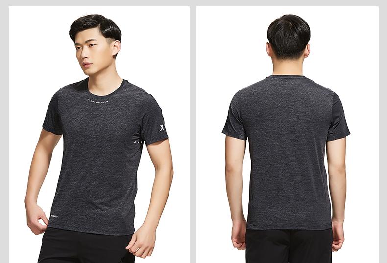 特步 专柜款 男子夏季短袖针织衫 综训运动透气男装982229012136-