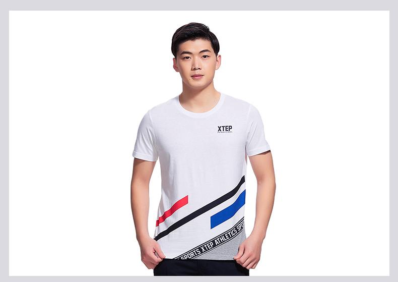 特步 专柜款 男子休闲舒适都市时尚T恤982229012163-