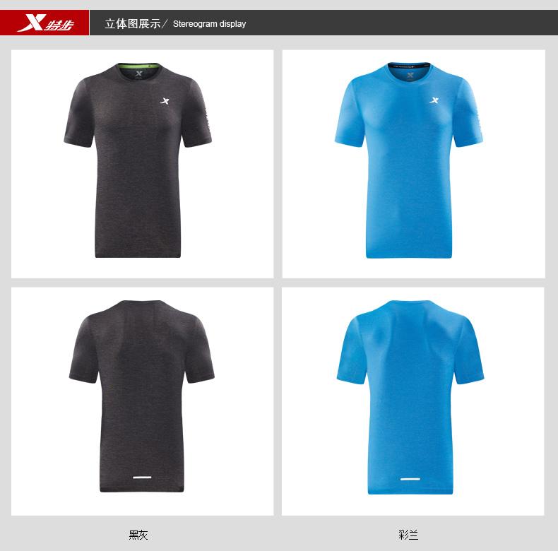特步 专柜款 男子2018夏季新款短袖针织衫时尚潮流T恤982229012261-