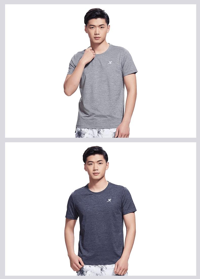 特步 专柜款 男子2018夏季运动健身户外T恤 982229012304-