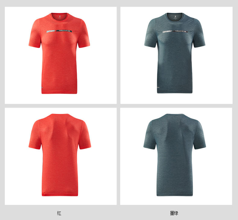特步 专柜款 男子综训T恤 运动健身男装982229012306-