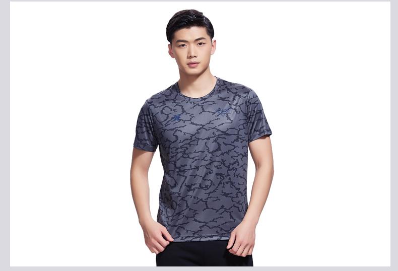 特步 专柜款 男子夏季新款运动足球轻便透气针织衫短袖982229012311-