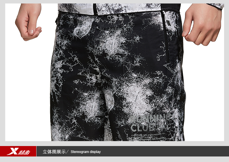 特步 专柜款 男子跑步短裤 982229240110-
