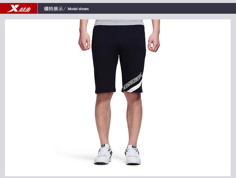 特步 专柜款 男子夏季直筒薄款休闲时尚短裤五分裤982229610177-
