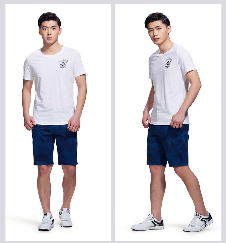 特步 专柜款 男子夏季运动中裤休闲时尚舒适运动裤982229610181-