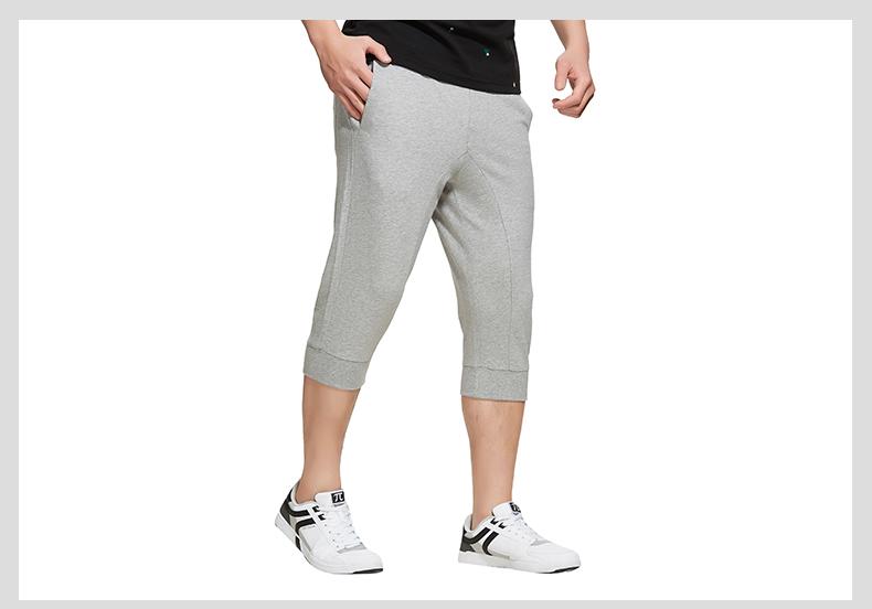 特步 专柜款 男子夏季七分裤 都市潮流休闲裤982229620258-