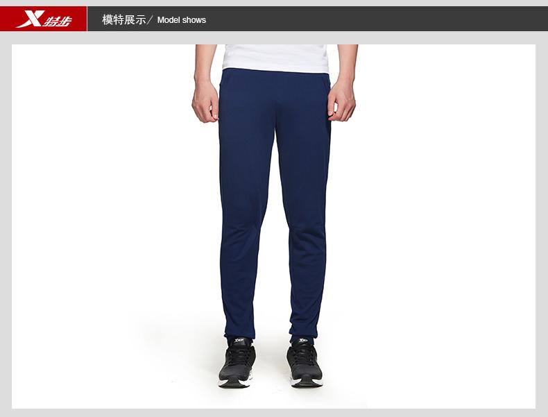 特步 专柜款 男子夏季纯色简约运动针织长裤982229631386-