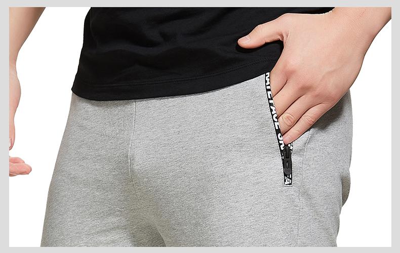 特步 专柜款 男子夏季针织长裤 休闲舒适长裤982229631392-