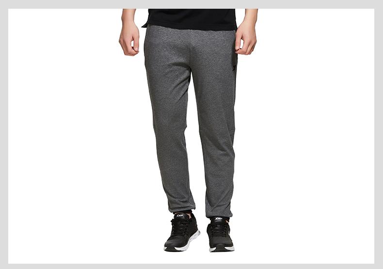 特步 专柜款 男子夏季针织长裤 综训健身透气长裤982229631393-