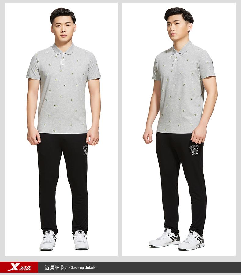 特步 专柜款 男子夏季针织长裤982229631398-